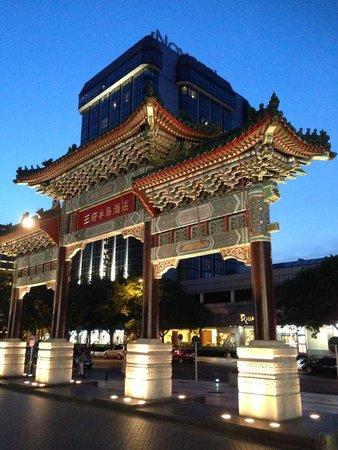 The Peninsula Beijing: The Peninsula