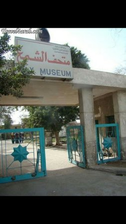 Helwan Wax Museum