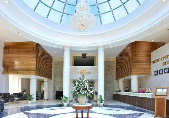 Vietsovpetro Hotel : Hotel