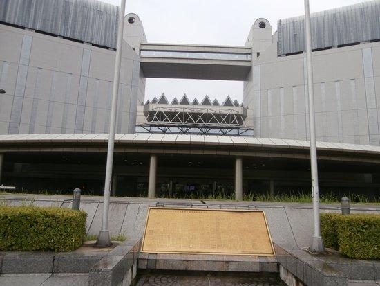 Front Entrance Picture of Nagoya Congress Center Nagoya TripAdvisor