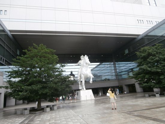 ‪Nagoya Congress Center‬