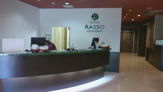 Hotel Rasso Abiyanpana Ishigaki Jima: フロント