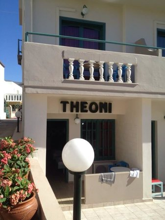 Theoni Apartments