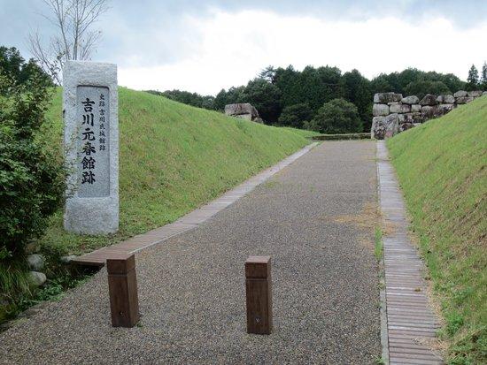 The Remains of Kikkawa Motoharu's House