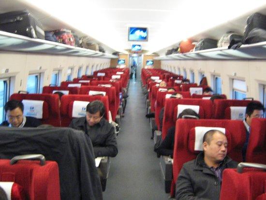 Shanghai Hongqiao Railway Station: 1等車車内