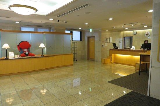 Washington Hotel Plaza: Lobby reception