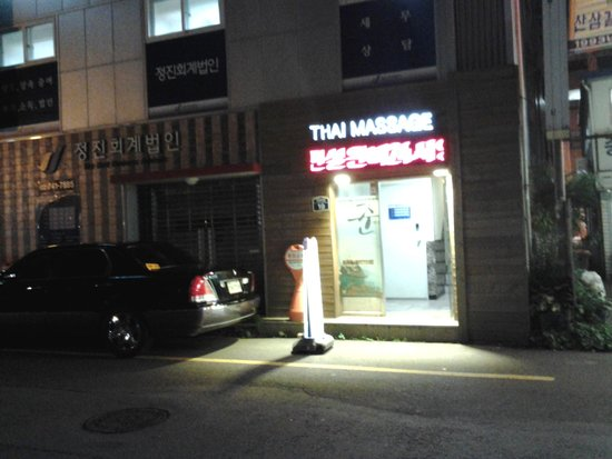 Jun Thai Massage