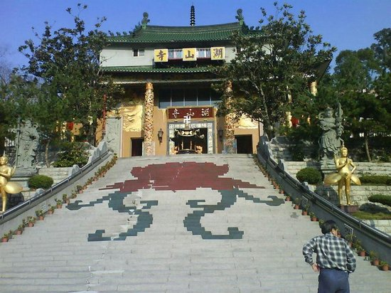 Hushan Temple