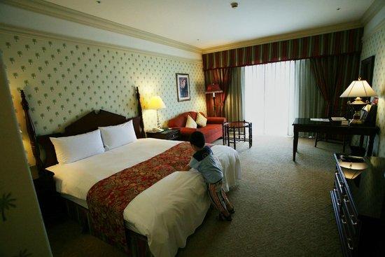 Hualien FarGlory Hotel: room