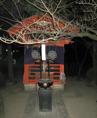 Kongoji Temple (Takahata Fudoson): ...
