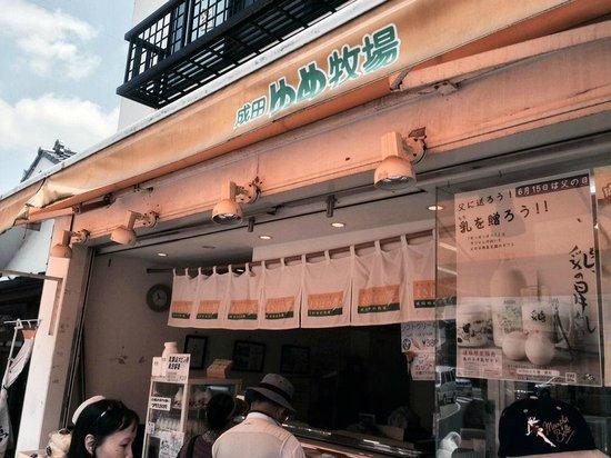 Naritasan Omote Sando: Ice cream storefront