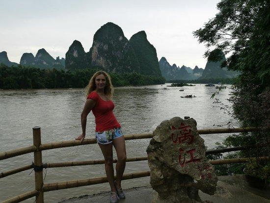 Деревня Xing Ping. Вид с купюры 20 юаней.