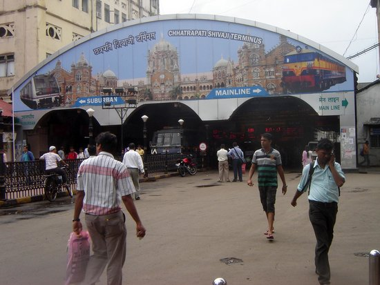 Chhatrapati Shivaji Terminus: Entrance