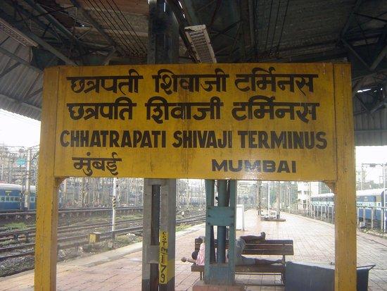 Chhatrapati Shivaji Terminus: Mainline station