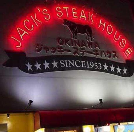 Jack's Steak House : 料理