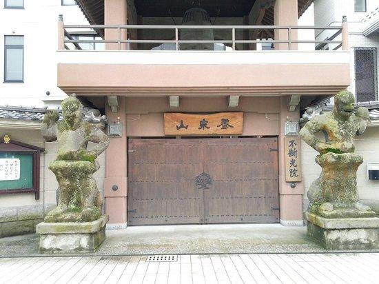 Nakazono Ryokan : 電鐵'市役所前站'下車,從這寺則小巷進入。