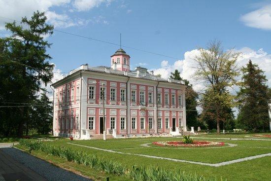 Museum-Reserve A. S. Pushkina