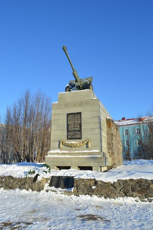 ‪Monument to the 6th Heroic Komsomol Battery‬