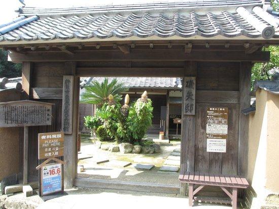 Kitsuki Castle Town : 門と 空井戸