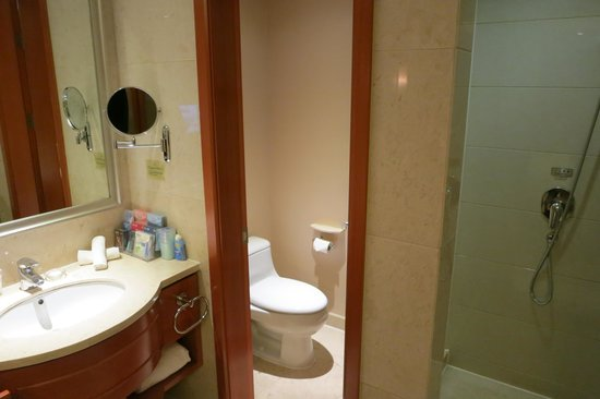 Zhejiang Media Hotel: Bathroom