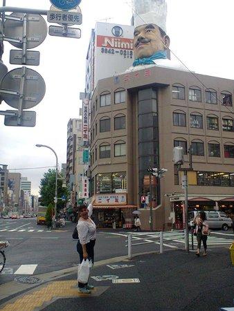 Kitchen Town (Kappabashi): El Gran Chef de Kappabashi, Tokio, Japón
