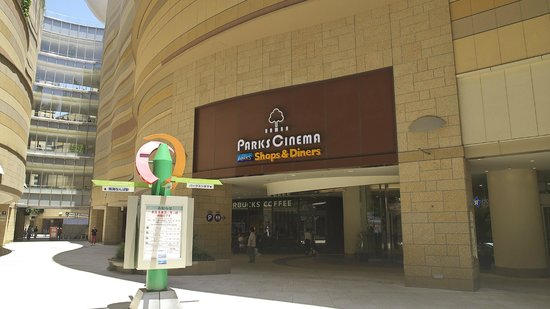 Namba Parks Chinema