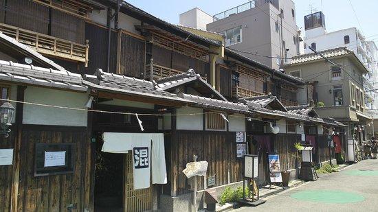 Teranishi Family Abeno Nagaya