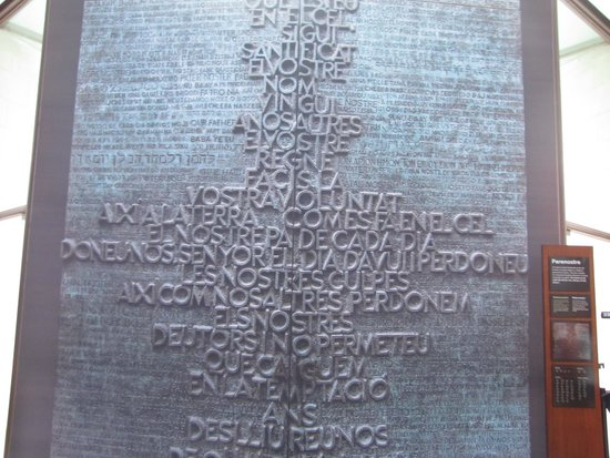 Sagrada Família : the planned main entrance door