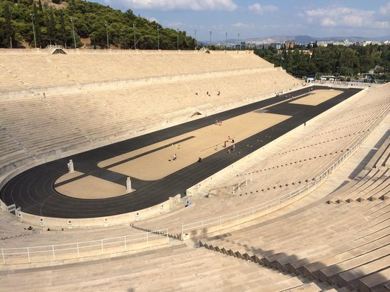 Athens Green Apartments: Panathenaic Stadium