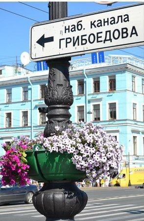 Nevsky Prospekt: Griboevdova canal