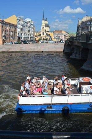 Nevsky Prospekt: Fontana canal