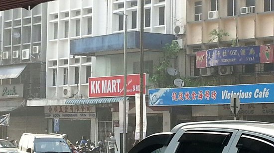 Kingwood Hotel: Nearest convenience shop