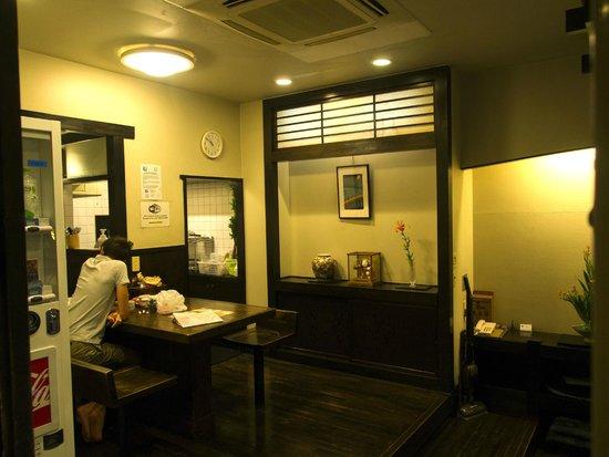 Kimi Ryokan : Lounge Area