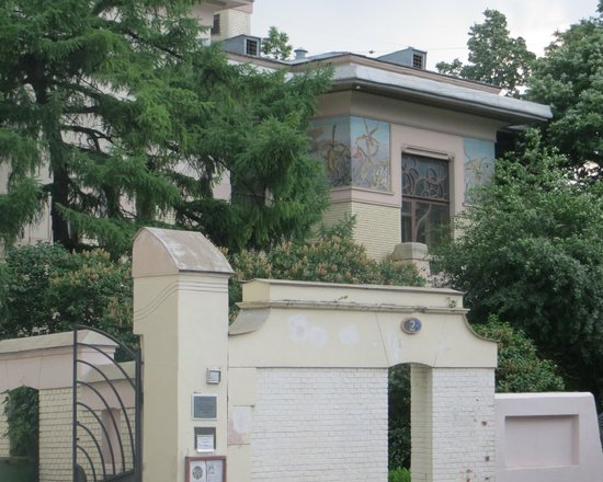 Gorky's House (Ryabushinsky Mansion) : Rear of the House and museum entrance