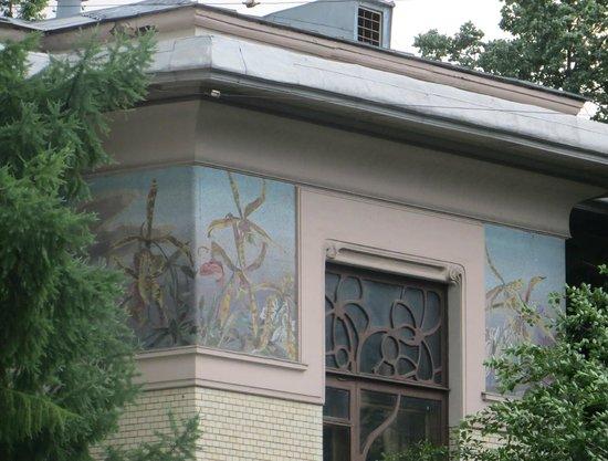 Gorky's House (Ryabushinsky Mansion) : Detail of the exterior