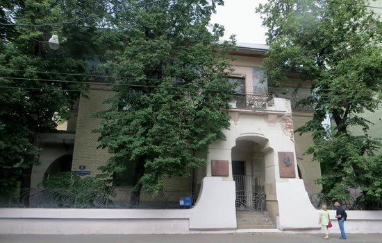 Gorky's House (Ryabushinsky Mansion) : Front of the House