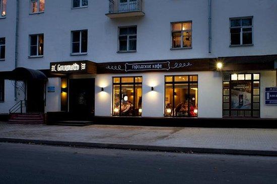 Gourmetto City Cafe