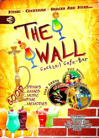 Cocktail-Cafe Bar the Wall