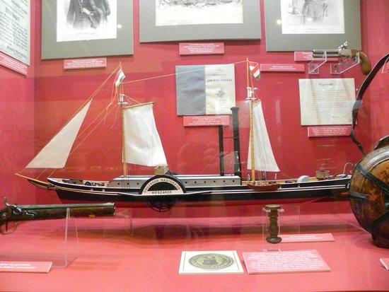 Museum of Military History (Hadtorteneti Muzeum) : Danube River steamer