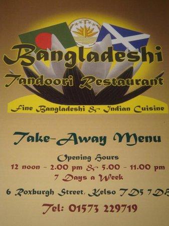 Bangladeshi Tandoori Restaurant: Take-away Menu