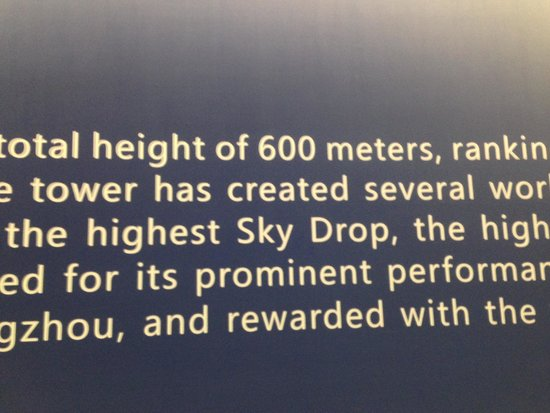 Canton Tower : 600 metres!