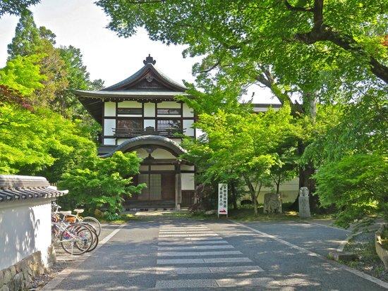 Eikan-dō : Temple entrance