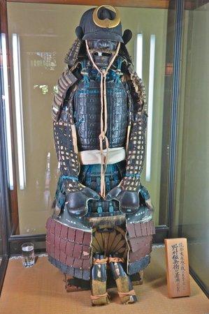 Nomura Family Samurai House : Samurai warrior outfit