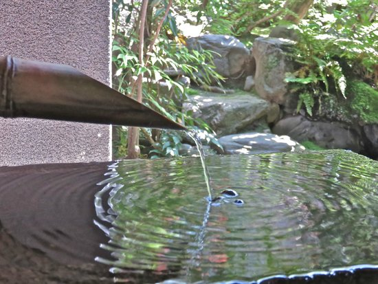 Nomura Family Samurai House : fountain in the garden