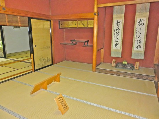 Nomura Family Samurai House: Room in the house