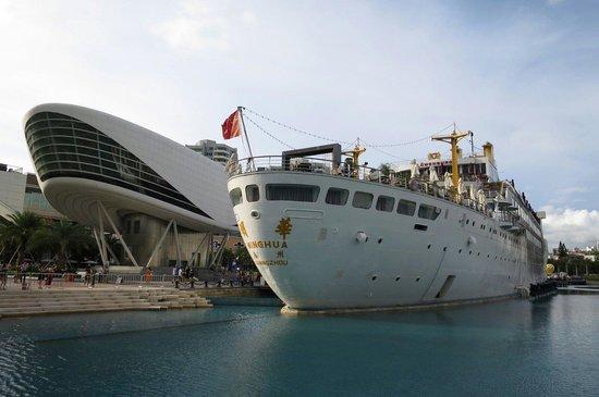 Sea World: 明華輪酒店已重開!