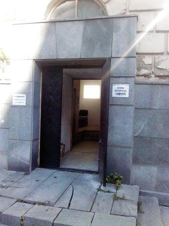 Chistye Prudy Hotel: Подъезд - вход в отель