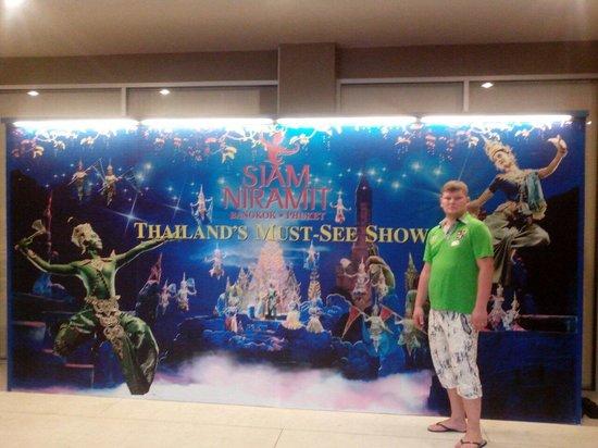Siam Niramit Phuket: Шоу грандиозное