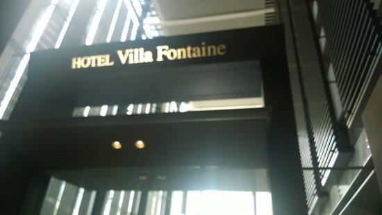 Hotel Villa Fontaine Tokyo-Shiodome : The Entrance