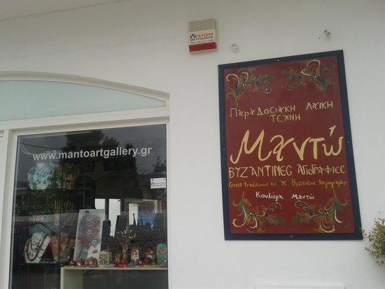 Manto Studios: Manto's Gallery